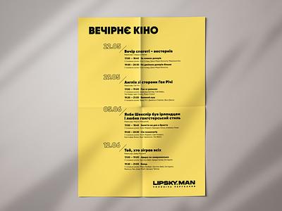 Poster/banner design, typography, cinema design webdesign films cinema banner banners poster graphicdesign typogaphy