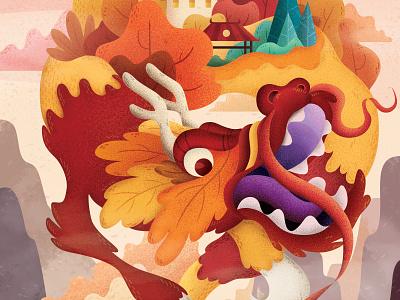 Dragon's Shrine magic perspective sunny shrine temple autumn mountains chinese dragon nature art photoshop color graphic design illustration
