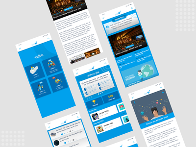 Be Smart Use Heart App Concept 2019 safe internet telenor unicef clean illustration app concept micro interaction adobe xd uiux user experience user interface