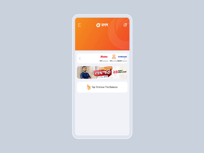 Nagad MFS Homepage Redesigned scan payment pay fintech mobile financial service mobile banking mfs clean interaction micro interaction ui uiux user experience user interface