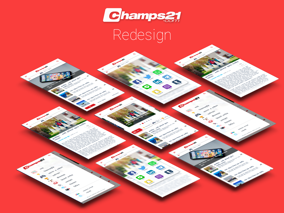 Androidportal champs21 ui redesignrashedul hussain tapu on dribbble