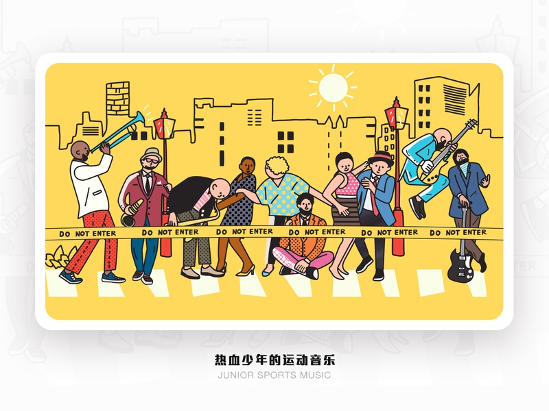 Music movement 包装 musical instrument guitar character panda plant 人物 design illustration ui music app high building music art doodle team motion music
