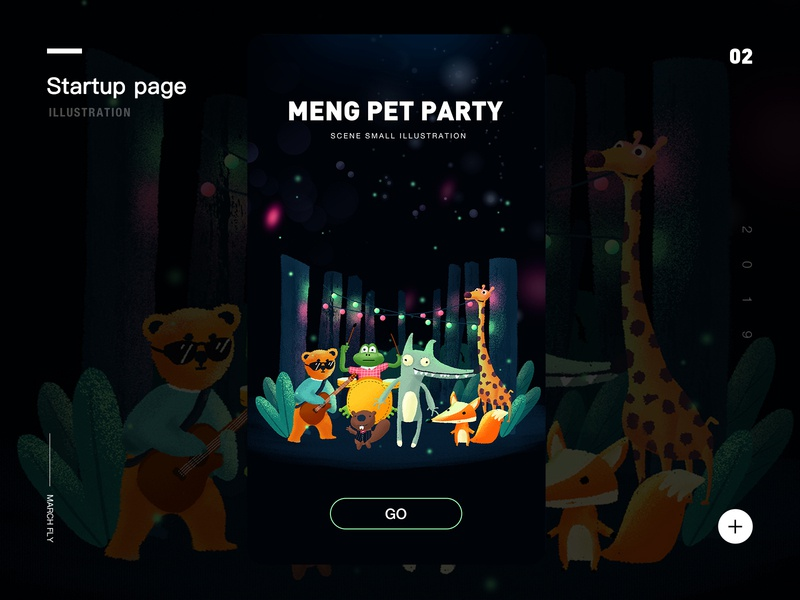 Meng pet party h5 app startup page party band squirrel deer wolf frog animal panda design illustration ui