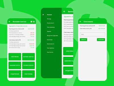 Banking app finance mobile app design banking clean design 2d codegen angular material design flat  design ui ux indigo.design design