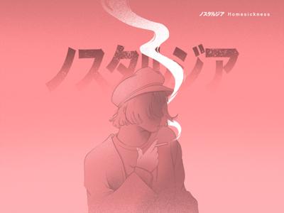 Through The Smoke 5/9 illustration flat character design design 2d art japanese feelings sad sad girl smoke digital digital art trend trendy pastel pastel colors