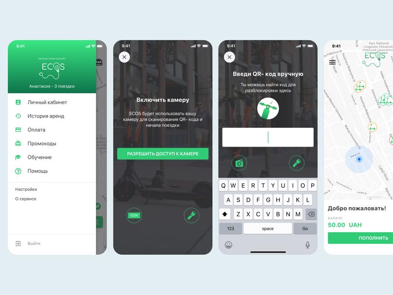 App iOS Ecos ride map alert sidebar scanner green ux mobile app ui