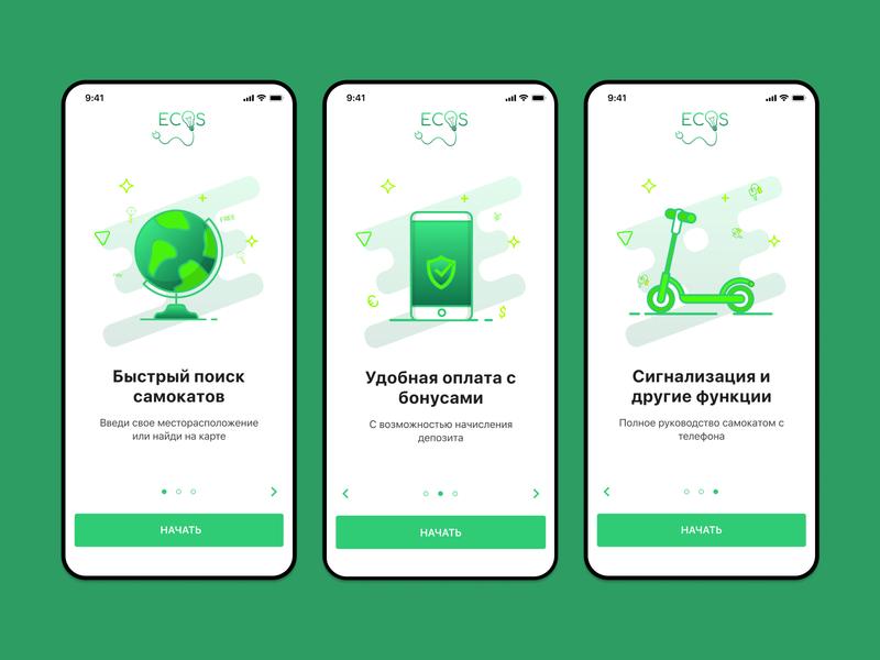 Onboarding screens _iOS app app design mobile app gradient green onboarding illustration uiux design ios ios app