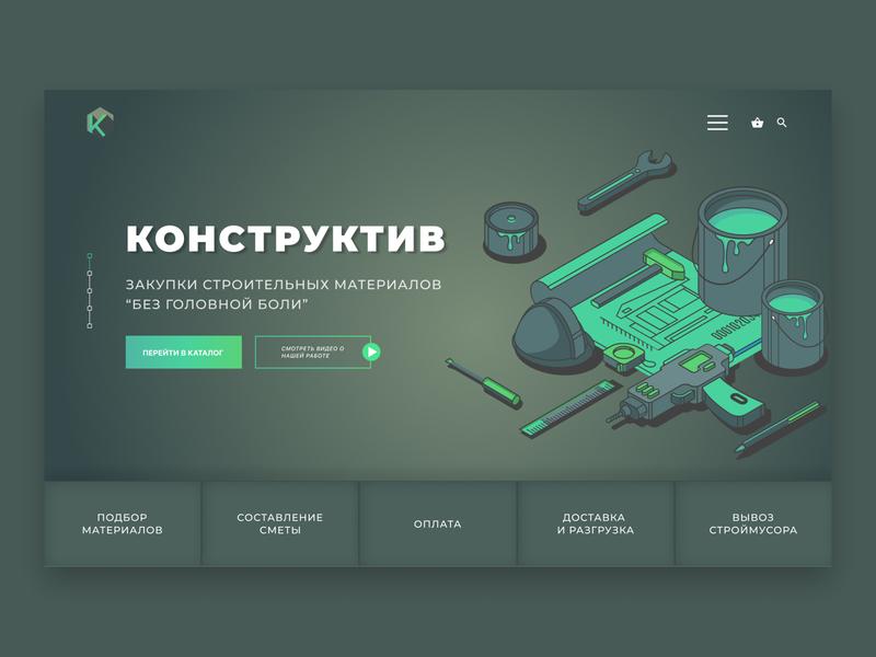 Concept main page persuasion mainpage ux figma ui building gradient design illustration uiux concept