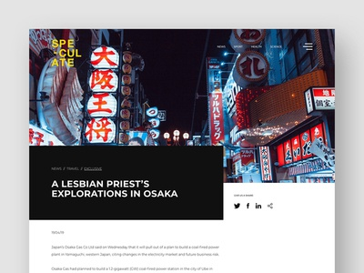 Speculate minimal newspaper newsletter asia travel socialmedia article news blog clean typography logo black  white landing page website ui ux graphic  design branding