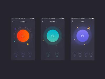 App 页面设计