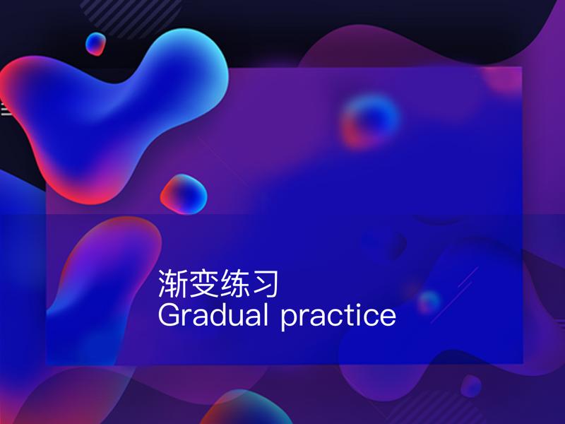 Gradual Practice sketch