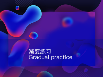 Gradual Practice