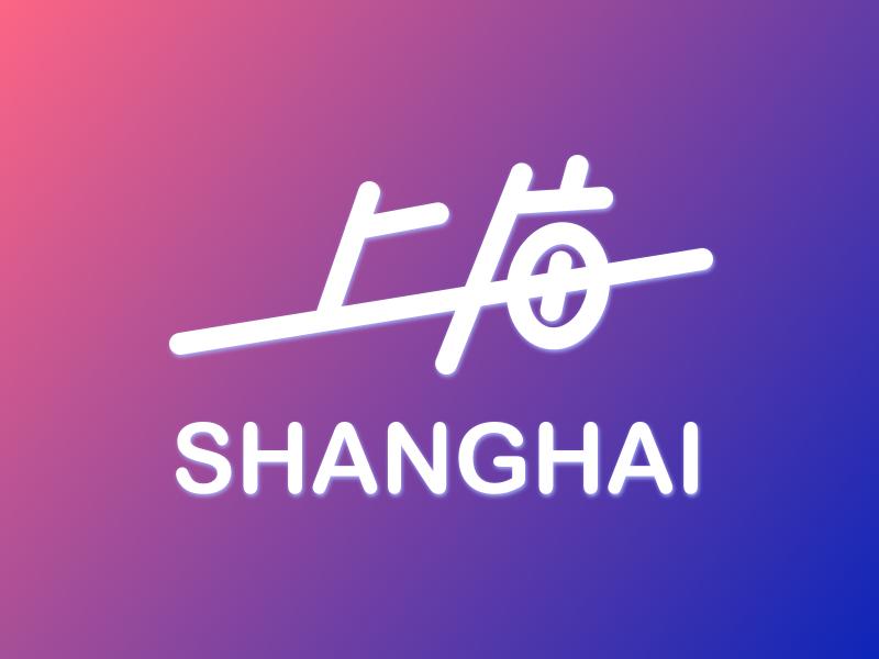 Brand logo graphics sketch