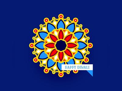 Rangoli Design vector diwali design rangoli tutorial illustrator