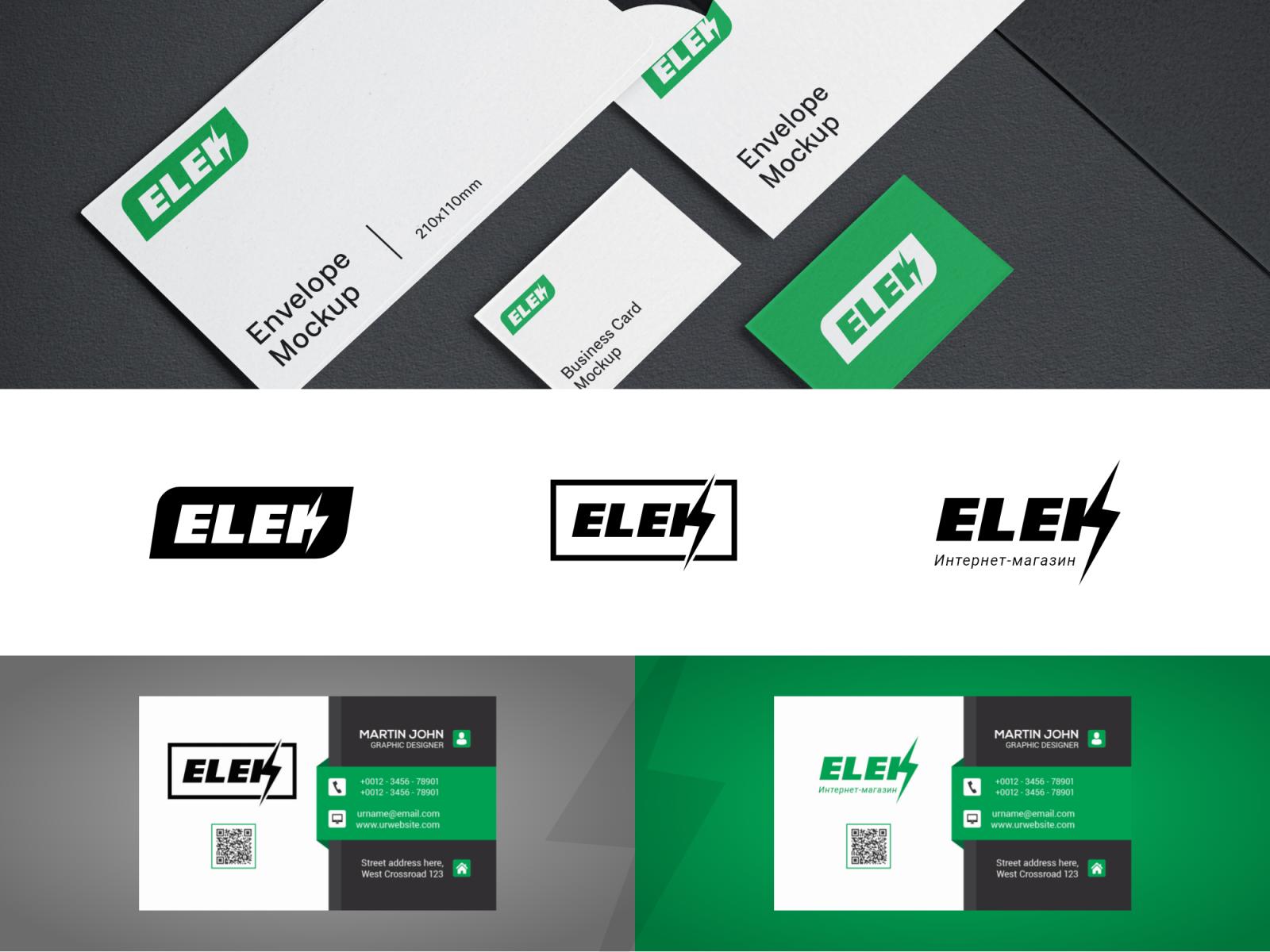 Elek Logo By Pyatnica On Dribbble