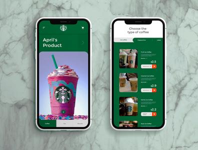 Starbucks - Mobile App
