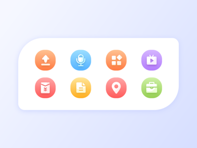 The icon design of an APP