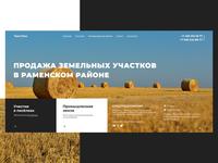 Main screen for land company