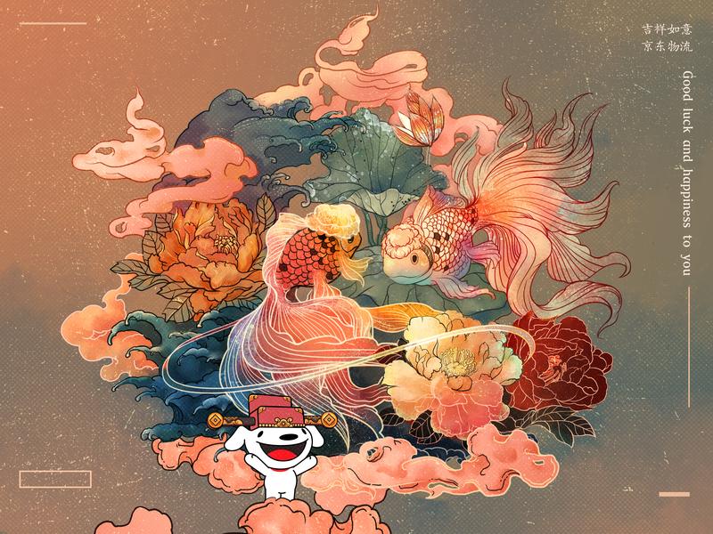 JD - postcard illustration branding illustration