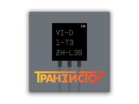 Транзистор (Tranzistor) Podcast Artwork v1