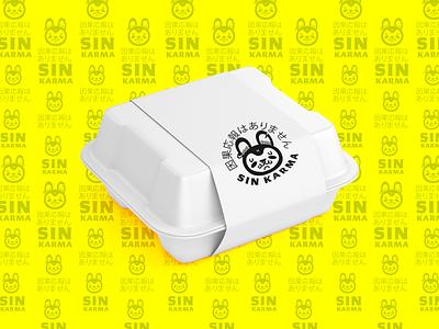 Sin Karma Vegan Food Branding packaging graphic design packaging design branding logo vector illustration punkrock design