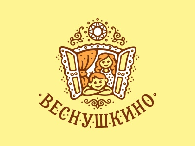 Vesnushkino logo freckles sun window kids spring redhead child mark design