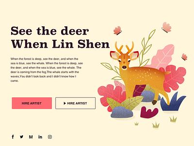 See the deer When Lin Shen logo 图标 illustration 插图 设计