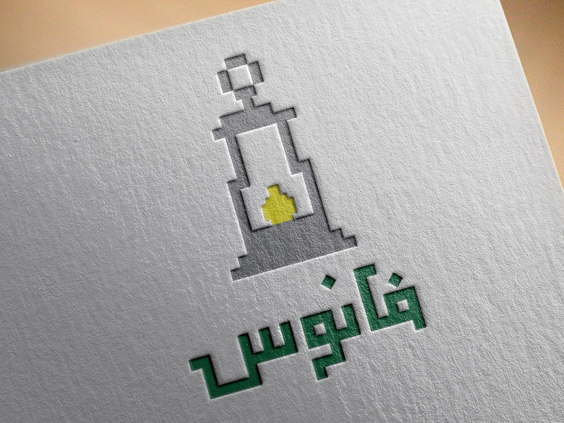 Fanous Charity Logo with Persian typography arabic typography persian typography typography perisna logo logo light lantren