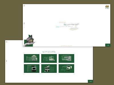 Zima Engineer Group Website simple minimalist app abstract persian architecture ux adobe xd ui design uidesign ui
