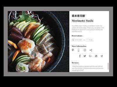 Daily UI Challenge #010 - Social Share japanese food app ui food app food social social sharing social share dailyui010 dailyui