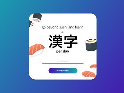 Daily UI Challenge #016 - Pop-Up / Overlay subscription food sushi popups dailyui016 dailychallenge dailyui