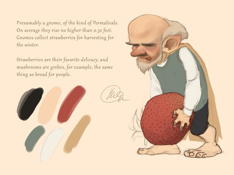 Book illustration in progress Gnome art 2d fairy tale gnome fantasy sketch illustration