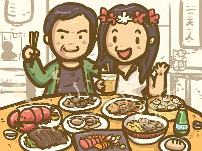 The Feast! vector feast couple caricature illustration food