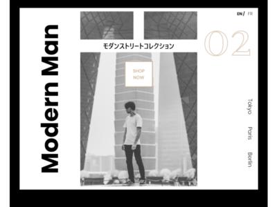 Modern Man - Swiss Poster web product ux  ui product catalog e-commerce user interface interface graphic desgin swiss poster poster typography ux design branding visual design user inteface webdesign ui