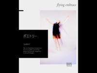 Flying Embrace