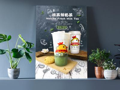 New Drink Poster - Matcha Fresh Milk Tea