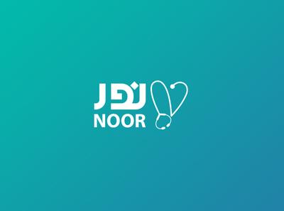 Noor subspecialty clinic
