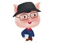 a program pig