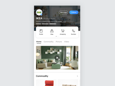 Social or content product homepage