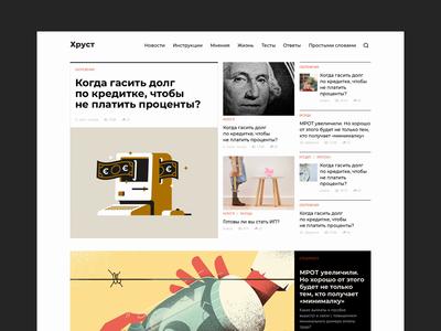Online magazine about money