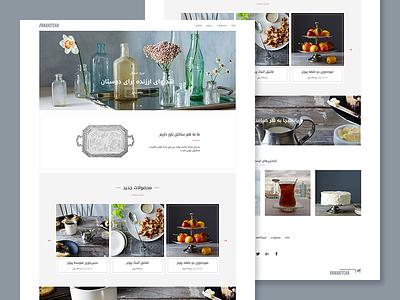 Cutlery Producer Website cutlery iran clean bootstrap rtl persian farsi web design website ui