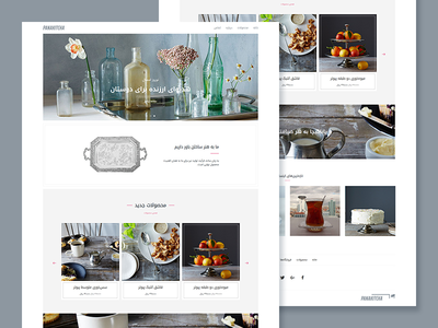 Cutlery Producer Website cutlery iran clean bootstrap rtl persian farsi web design website ui