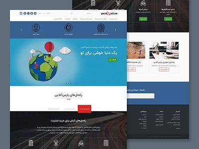 Pars Online internet service provider isp iran clean bootstrap rtl persian farsi web design website ui