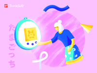 Tamagotchi Illustration