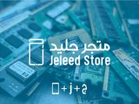 Jeleed store
