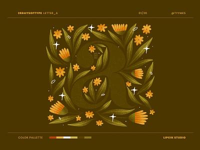 A #36daysoftype 36daysoftype-a minimal simple design 36daysoftype2021 36daysoftypea plant flower nature pattern illustration dailychallenge 36daysoftype08 36daysoftype typography type