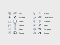 toolbar icons before & after