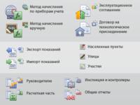 Elnet Icons