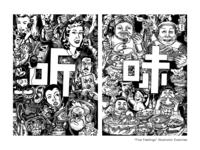emotional illustrations