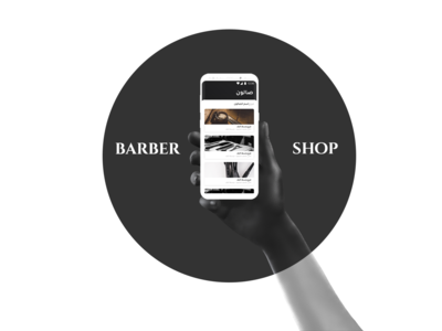 barber shop-New concept